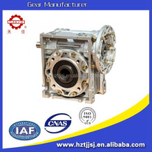 Speed reducer china factory RV25-150gear electric motor speed reducer