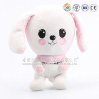 Stuffed soft plush dog toy wholesale