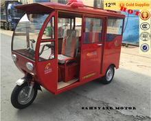 150cc passenger tricycle,bajaj,three wheel motorcycle ,gasoline tricycle