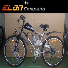 Zhejiang produce powered quality guarantee gas bicycle