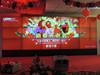 ultra narrow bezel 46 inch lcd video wall,big advertising screen