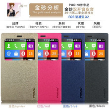 Mobile phone Accessories 4 Colors Leather Flip Cover for Nokia X2