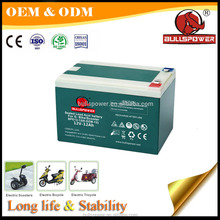 Maintenance Free electric power accumulator 6 dzm 10 lead acid battery