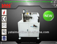 2013 Tube Cutting Machine -Syphone bellows cut