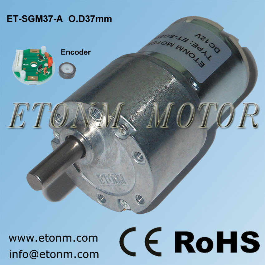Dc gear motor with encoder 12v small electric motor for for Dc gear motor with encoder