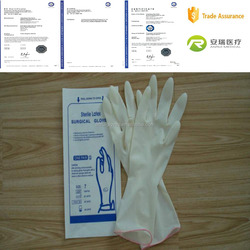 milk white Powder-Free 100% Disposable Surgical Glove5.5-8.5'