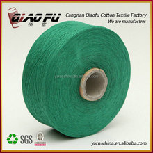 color shade card colored cotton polyester blended yarn for sock glove weaving
