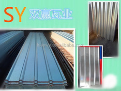Excellent quality best selling color corrugated roof sheets sealant