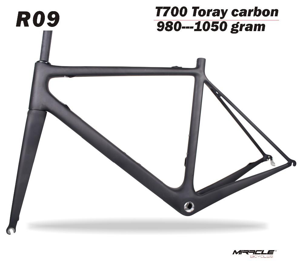 R09 carbon road bikes 8.jpg