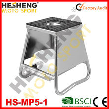 heSheng 2015 Sell Well Motorcycle Bike Engine Accessory MP5-1 with High Quality