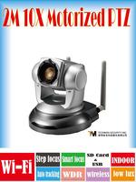 TSTI ANC-808GMB 10X Optical wi-fi PTZ IP wireless security camera built in SD card and USB
