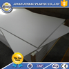 photo album pvc self adhesive foam board 1mm