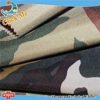 Functional waterproof 1 per meter fabric
