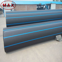 Polyethylene HDPE pipe 225mm, black hdpe poly pipe dn250