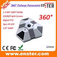 1.3MP 360 Degree Fisheye Panoramic IP Camera 9 split screen