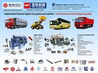 Loader Tractor Truck Bus Engine Diesel Engine Natural Gas Engine