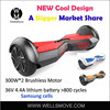 Best sell Cheapest Most popular two wheel balancing scooter two 300w motor