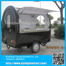 YY-FR220B China goods wholesale electric tricycle food