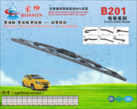 wholesale Factory car wiper blade,trust japanese used cars,best selling car accessories,wiper blade