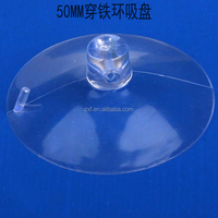 Silicone rubber sucker manufacturer,silicon rubber,rubber toilet sucker