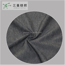 Jeans Wear Knitted Denim Fabric WHCP-3241