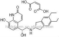 anti-asthma // //copd// Indacaterol Maleate CAS 753498-25-8