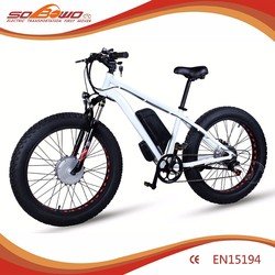 Sobowo S19 White Al Alloy Frame Fishing Electric Bicycel with 130-150 km long range