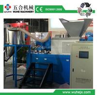 Plastic film squeeze dryer machine New Design
