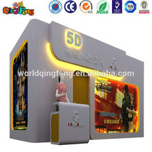 electronic game machine theatre manufacturer for boys