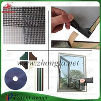 Hot sale new DIY magnetic soft mosquito netting
