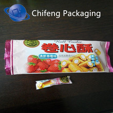 High quality polypropylene bag made in China,package bag ,coffee bag in shangdong province