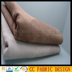 100% polyester Synthetic suede fabris bonded knitt brush backing sofa fabric