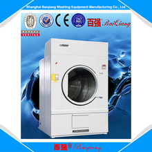 Wholesale China Factory clothes tumble dryer for laundry