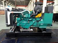 68KW(85KVA) Volvo diesel generator set