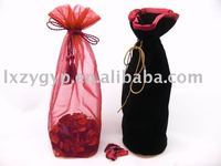 Velvet / orangza jewelry pouch for winebottle