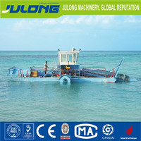 2015 Hot Selling Weed Harvester & Aquatic Weed Harvester & Floating Garbage Collect Boat/Cutter Suction Dredger/Dredger For Sale