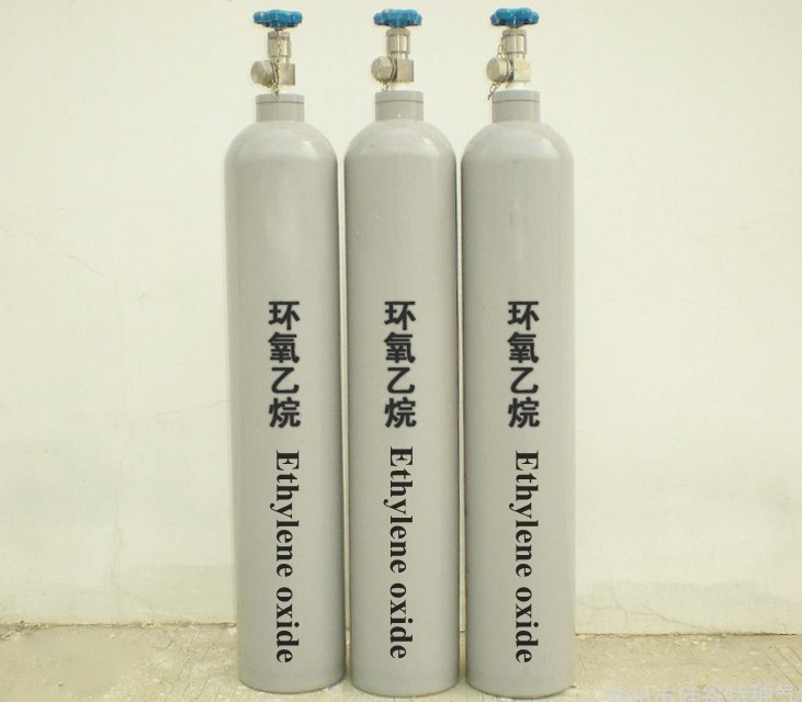 Eto Gas Sterilizer Eo Sterilization Machine Ethylene Oxide