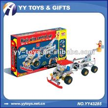 2012 DIY educatinal Puzzle Vehicle