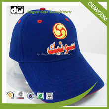 supply 100% brushed cotton navy blue golf baseball cap features embroidered design baseball cap