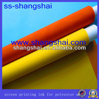 pictures on Jeans printing polyester silk screen printing mesh
