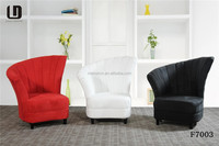 Hotel furniture /hotel high back wing chair/leather high sofa for public area