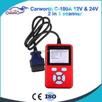OBDII Carworth C100-A 12V/24V Gasoline/Diesel Universal OBDII Scanner Tools