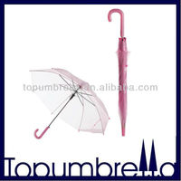 17 inch 8k umbrella craft toy kids poe umbrella