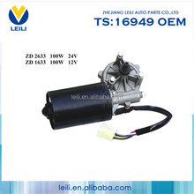Spare Parts High Performance Manufacturer boat motor electric