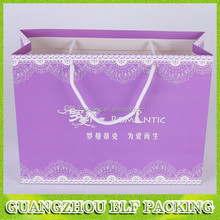 (BLF-PB1220)paper t shirt packaging bag