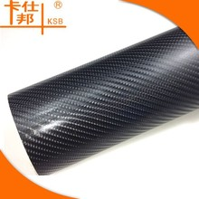 4D carbon fiber car wrap vinyl protection film