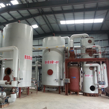 waste cooking oil Biodiesel Processor equipment / oil filter recycling system