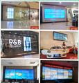 5,3 mm 46inch bisel DID pantalla mural de vídeo LCD en stock