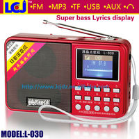 Hot mini fq digital speaker with music lyrics show