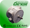 Compatible with AC high efficiency sensorless BLDC motor